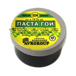 Паста Гои 25г. «Avrgroup» (10/500) БЗ000169