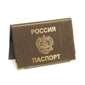 Обложка на паспорт ПВХ тиснение «Шелк», металлический уголок, горизонтальный,цвет микс (50/600) БЗ002863