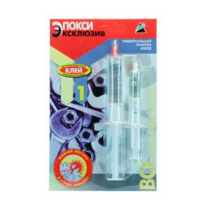 Клей эпоксикаучуковый двухкомпонентный шприц «Эпокси Эксклюзив» №1, 1х10+3мл. блистер(1/40) БЗ004433
