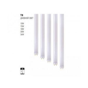 Лампа люмин. Camelion T8 G13 10W 6500K 345.5х26мм (10/500) [FT8-10W/54] БЗ004466