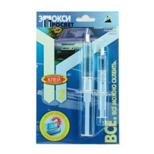 Клей эпоксикаучуковый двухкомпонентный шприц «Эпокси Просвет» №2, 1х10+3мл. блистер (1/40) БЗ004770