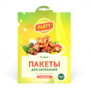 Пакеты  для запекания (мяса, курицы, рыбы, овощей) с клипсами 30х40см, 5 шт. «Party» (24) БЗ004817