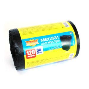 Крепак мешки в РУЛОНЕ для мусора 120л/30шт,15мк.,черный,700х1100мм (10) БЗ004879