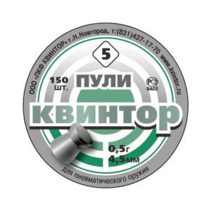 Пули для пневматического оружия «Квинтор 5», плоская головка,150 шт.,калибр 4.5 мм, вес 0.5 гр. (1/160) БЗ005141