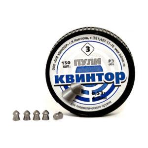 Пули для пневматического оружия «Квинтор 3», оживальная головка,150 шт.,калибр 4.5 мм, вес 0.53 гр. (1/160) БЗ005144