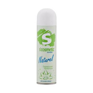 Дезодорант аэрозоль для тела «S'cosmetic» Гармония природы (Naturel), 145 мл./91гр. (1/24) БЗ005468