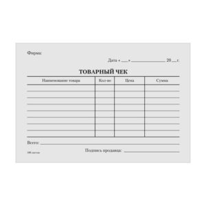Бланк «Товарный чек» OfficeSpace, А6, газетка, 100 экз., арт. 161210 (1/40) БЗ006058