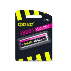 Аккумулятор Li-ion 18650 защищённый «ФАZА» 1800mAh, 3.7V, 18х65мм, блистер (1/10) [Li18650-1800-B1] БЗ006446