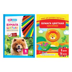 Бумага цветная односторонняя А4, 16листов, 8цветов «ARTspace», арт. Нб16-8_045, 50гр. (1/25) БЗ006455