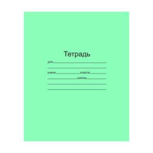 Тетрадь 12л. клетка «Маяк канц», арт.Т5012Т2 ЗЕЛ 5Г (1/50) БЗ006586