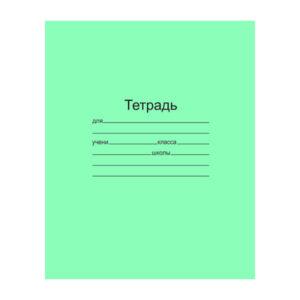 Тетрадь 12л. линия «Маяк канц», арт.Т5012Т2 ЗЕЛ 1Г (50/200) БЗ006661