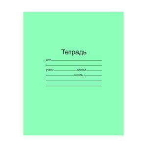 Тетрадь 12л. косая линия «Маяк канц», арт.Т5012Т2 ЗЕЛ 4Г (1/50) БЗ006665