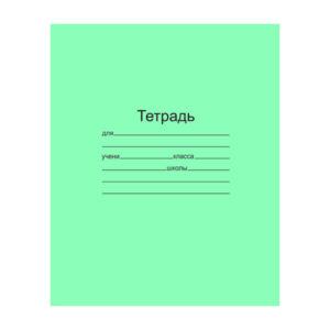 Тетрадь 18л. клетка «Маяк канц», арт.Т5018Т2 ЗЕЛ 5Г (40/160) БЗ006697