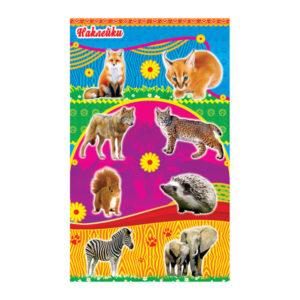 Наклейки «Дикие животные» на листе, 16 x 9.5 x 0.1 см. (1/20) БЗ006920