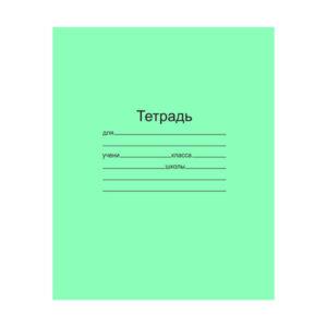 Тетрадь 18л. линия «Маяк канц», арт.Т5018Т2 ЗЕЛ 1Г (40/160) БЗ007040