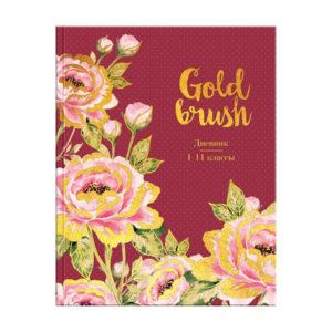 Дневник 1-11 кл. 40л. (твердый) «Золотые розы», арт.Ду40т_18250, глянцевая ламинация, тиснение фольгой (1/10) БЗ007282