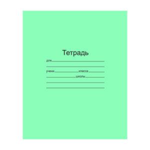 Тетрадь 12л. крупная клетка «Маяк канц», арт.Т5012Т2 ЗЕЛ 6Г (1/50) БЗ007331