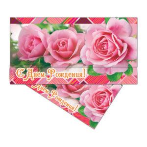 Конверт для денег 37988 «С днем рождения!» розы 16.5×8.5 см (10) БЗ007644
