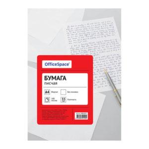 Бумага писчая «OfficeSpace» А4, 55г/м2, 100 листов, белая, 210х297мм (1/5) БЗ007682