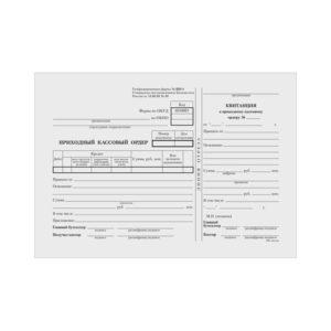 Бланк «Приходный кассовый ордер» OfficeSpace, А5 (форма КО-1), газетка, 100 экз., арт. 161203 (1/20) БЗ007723