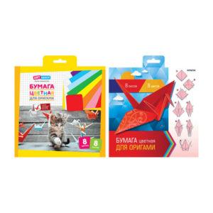 Бумага цветная для оригами А5 08л. 08цв. «ARTspace», арт. Нб8-8ор_1813 (1/5) БЗ007756