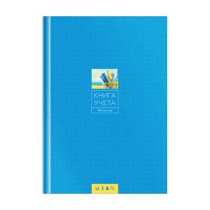 Книга учета твердый переплет 200х290мм «OfficeSpace», А4, 96 листов, арт.153181, клетка (1/10) БЗ008162
