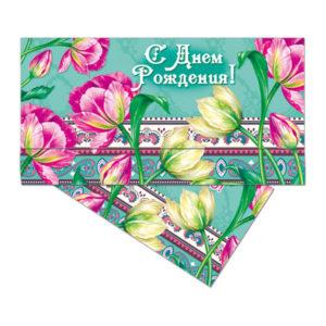 Конверт для денег 36368 «С днем рождения!» пастельные тона с тюльпанами 16.5×8.5 см (10) БЗ008180