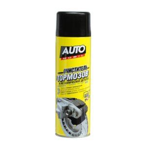 AutoMobil Очиститель тормозов и металлических деталей, 440мл. (1/12) БЗ008242