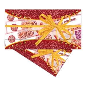 Конверт для денег 37256 «Пятитысячная купюра!» 16.5×8.5 см (10) БЗ008303