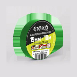 Изолента ПВХ ФАZA 15мм x 10м x 0,15мм зеленая, инд.упаковка (10/200) [TP-1510-gn] БЗ008424