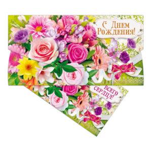 Конверт для денег 39656 «С днем рождения!» Цветы 16.5×8.5 см (10) БЗ008525