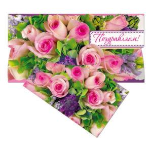 Конверт для денег 41071 «Поздравляем!» Розы 16.5×8.5 см(10) БЗ008527