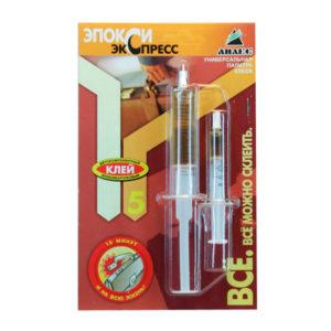Клей эпоксикаучуковый двухкомпонентный шприц «Эпокси Экспресс» №5, 2х10+1мл. блистер(1/40) Г0000160