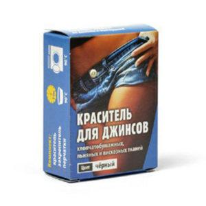 Краситель для тканей универсальный, в коробке, цвет серый 44г. «Крата» Супер цвет, арт.0002, комплект: краситель, закрепитель, перчатки (1/50) Г0001652