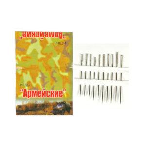 Набор игл для шитья вручную 10шт. «Армейские» «ВИС» (1/36) О0000255