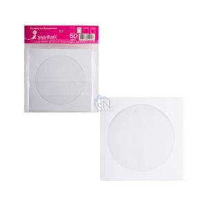 Конверты бумажные с окошком для CD/DVD по 50шт. «SmartTrack» без клея (50) О0000280