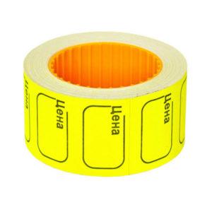 Ценник самоклеющиеся в ролике 20х30мм, жёлтый «Цена» арт.100-113, 350 этикеток, Linger эконом (10/100) О0001785