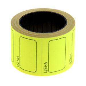 Ценник самоклеющиеся в ролике 50х40мм, жёлтый «Цена» 350 этикеток,Linger эконом (5/100) О0001791