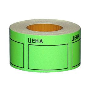 Ценник самоклеющиеся в ролике 50х40мм, зелёный «Цена» 350 этикеток,Linger эконом (5/100) О0001793