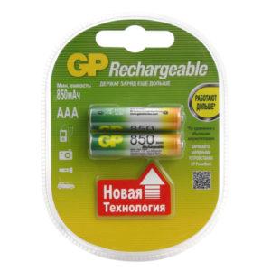 Аккумулятор GP Rechargeable R03/AAA 850mAh Ni-Mh BL2 (20) [GP85AAAHC-2CR2] 00000055