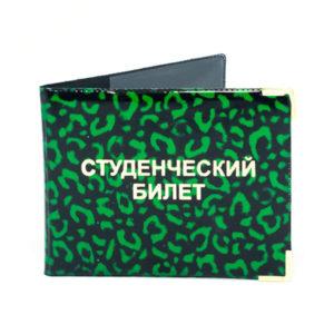 Обложка ПВХ «Студенческий билет» глянец, золотое теснение фольгой, с 2уголками (50/500) 00002686