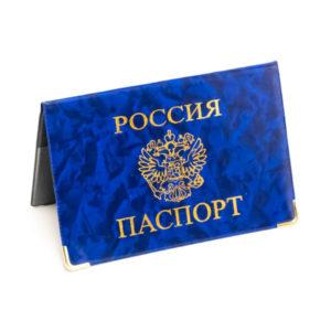 Обложка на паспорт ПВХ «Глянец» тиснение золотом, цвет микс (50/800) 00002696