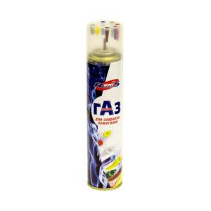 Газ для зажигалок «Runis» (Premium) 270мл/100гр. арт.1-006, с переходниками, металлический балон, литография (1/24) 00003688
