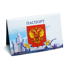 Обложка на паспорт ПВХ тиснение  «Кремль» (50/600) 00004479