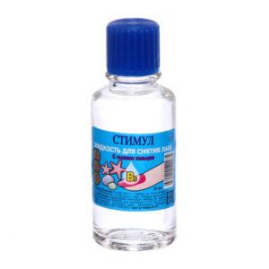 Жидкость для снятия лака «Стимул» 100 мл.стекло, черный колпачёк (24) Ижевск 00005773