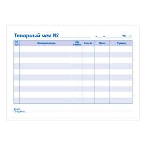 Бланк самокопирующийся «Товарный чек» OfficeSpase, А6, 50 экземпляров (1/20) БЗ008512