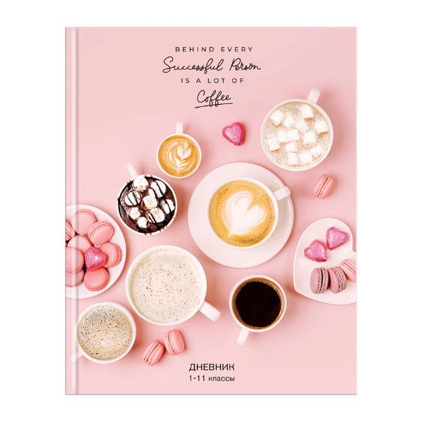 """Дневник 1-11 кл. 40л. (твердый) """"Стиль. Coffee for dreams"""", арт.Ду40т_31068, глянцевая ламинация (1/10) БЗ009315"""
