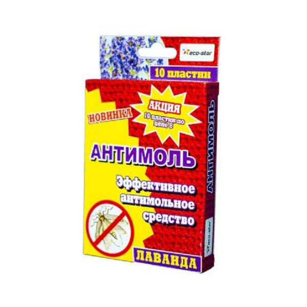 Антимоль в пакетиках Лаванда 7 шт. для защиты от моли, 70 г. (1/84) БЗ009336