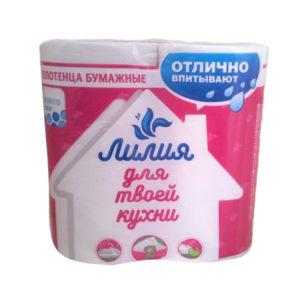 Полотенца бумажные двухслойные «Лилия» белые 2шт. 20см,130гр. (1/16) цена за 2 шт БЗ009411