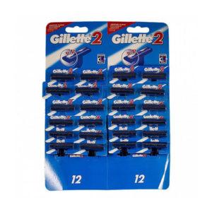 Бритва одноразовая Gillette2 24шт., мульти карта: 2 х12шт., два лезвия, фиксированная головка (1/576) цена за 1шт. Г0001261